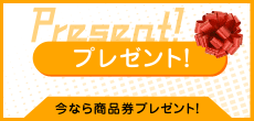 冷蔵庫・洗濯機・エアコン買取処分 Brainz 東京/埼玉/千葉|冷蔵庫・洗濯機・エアコン・業務用電化製品・厨房機器などの 買取処分・回収・リサイクル